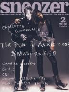 snoozer 2010年2月号 CHARLOTTE GAINSBOURG & BECK