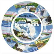 大瀧詠一 Song Book �T -大瀧詠一作品集(1980-1998)-