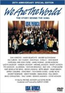 We Are The World: The Story Behind The Song 20th Anniversary SP (DVD 2枚組)