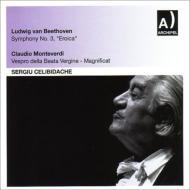 ベートーヴェン:交響曲第3番『英雄』(RAIミラノ響、1959)、モンテヴェルディ:マニフィカト(RAIローマ響、1959) チェリビダッケ指揮