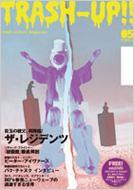 TRASH-UP!! vol.5