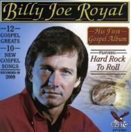 His First Gospel Album: Hard Rock To Roll