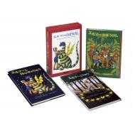 エルマーのぼうけん 贈り物セット(3冊セット)世界傑作童話シリーズ