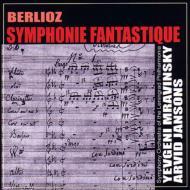 幻想交響曲(2種の演奏) ムラヴィンスキー&レニングラード・フィル、A.ヤンソンス&レニングラード・フィル(2CD)
