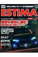 エスティマ Vol.7