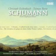 序奏とアレグロ・アパッショナート、序奏と協奏的アレグロ、他 バルト、エッシェンバッハ&北ドイツ放送交響楽団