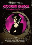 Terry Ito`s Otoshiana Illusion