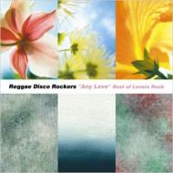 Any Love -BEST OF LOVERS ROCK-