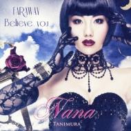 FAR AWAY/Believe you (+DVD / ジャケットB)
