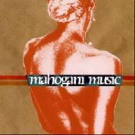 Mahogani Music Compilation