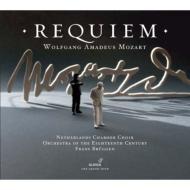 レクィエム ブリュッヘン&18世紀オーケストラ(1998東京ライヴ)