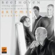 弦楽四重奏曲第2番、第9番、第14番、第15番 アルテミス四重奏団(2CD)