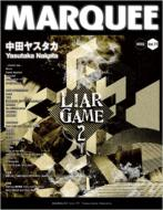 MARQUEE VOL.77