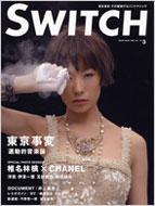 SWITCH 28-3