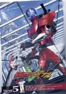 仮面ライダーW(ダブル) Volume 5