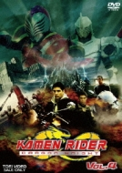 KAMEN RIDER DRAGON KNIGHT VOL.4