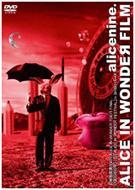 ALICE IN WONDEЯ FILM LIVE DVD