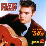 Hits Of The 50's