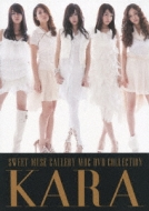 MBC DVD Collection:Kara-Sweet Muse Gallery