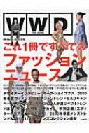 WWD FOR JAPAN ALL ABOUT 2010 S/S