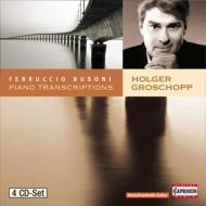 ピアノのためのトランスクリプションとパラフレーズ集 グロショップ(4CD)