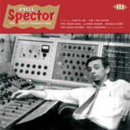 Phil Spector 〜the Early Productions