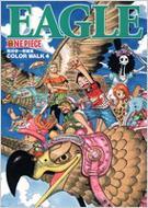 ONE PIECE イラスト集 COLOR WALK 4 EAGLE 愛蔵版コミックス