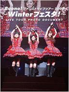Buono!ファーストライブツアー2009 Winterフェスタ