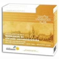 ライプツィヒ大学式典用祝祭音楽集〜ライプツィヒ大学創立600年記念エディション(6CD)