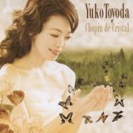 Chopin De Cristal: 豊田裕子