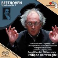 交響曲第9番『合唱』 ヘレヴェッヘ&ロイヤル・フランダース・フィル