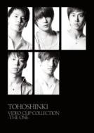 TOHOSHINKI VIDEO CLIP COLLECTION  -THE ONE -