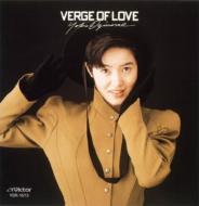 VERGE OF LOVE (English Version)[+2]