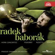 ホルン協奏曲集(ポコルニ、ロゼッティ、プント) バボラーク、プラハ室内管弦楽団
