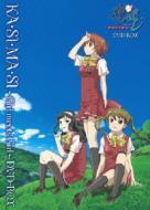 EMOTION the Best かしまし〜ガール・ミーツ・ガール〜DVD-BOX