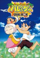 EMOTION the Best ジャングルはいつもハレのちグゥ OVA-BOX