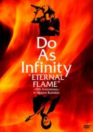 "Do As Infinity ""ETERNAL FLAME""〜10th anniversary〜in Nippon Budokan"