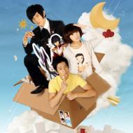モモのお宅の王子さま 〜愛就宅一起〜DVD-BOX II