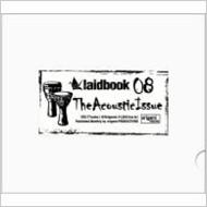 Laidbook 08 -The Acoustic Issue