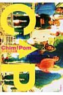Chim↑Pom チンポム作品集