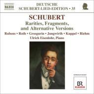 ドイツ語歌曲全集第35集−希少作品、断章、違稿版集 S.ルーベンス、ロート、アイゼンロール