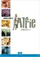 アルフィー (1966)