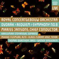 交響曲第8番、レクィエム ヤンソンス&コンセルトヘボウ管弦楽団、ウィーン楽友協会合唱団(2SACD)