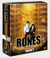 BONES−骨は語る− シーズン1 <SEASONSコンパクト・ボックス>