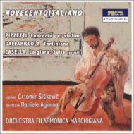 ピツェッティ:ヴァイオリン協奏曲、ダッラピッコラ:タルティニアーナ、カゼッラ:組曲 シシュコヴィツ、アジマン&マルケ・フィル