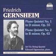 Piano Quintet, 1, 2, : Oganessian(P)Art Vio Sq
