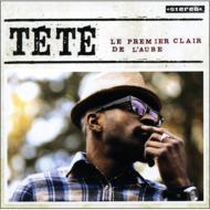 Le Premier Clair De Laube: 夜明けの最初の輝き