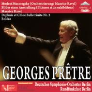 ムソルグスキー:展覧会の絵、ラヴェル:『ダフニスとクロエ』第2組曲、ボレロ プレートル&ベルリン・ドイツ交響楽団