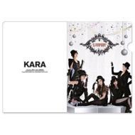 Kara クリアファイル Season 2