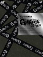 NIGHTMARE 10th anniversary special act vol.1 GIANIZM〜天魔覆滅〜【完全予約限定盤スペシャルボックス DVD3枚+CD2枚】